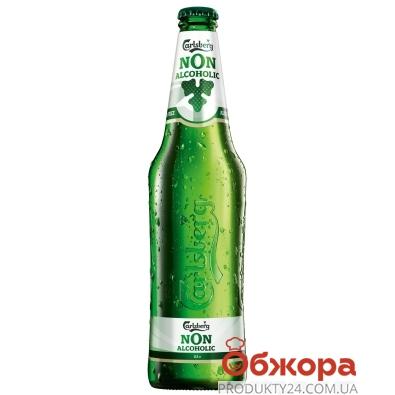 Пиво б/алк Карлсберг 0,45 л – ИМ «Обжора»