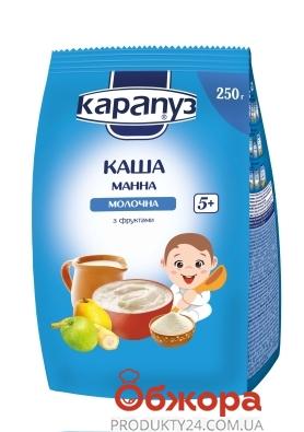 Каша Карапуз 250г Манна молочна з фруктами з 5 міс Новинка – ІМ «Обжора»