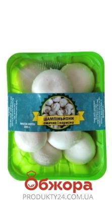 Шампиньоны беби Васильевский продукт 300 г – ІМ «Обжора»