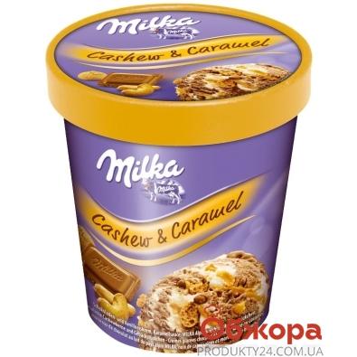 Морозиво Milka 305 г Кеш`ю та карамель карт. стакан Новинка – ІМ «Обжора»