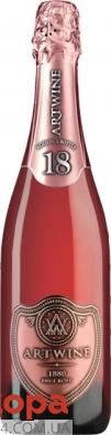 Вино ігристе Artwine рожеве брют 18 мiсяцiв 750 мл – ІМ «Обжора»