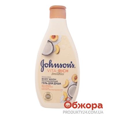 Гель для душу Johnson`s Vita-Rich 250мл cмузі з йогуртом кокосом та екстрактом персика – ІМ «Обжора»