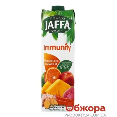 Нектар Мультивітамін з імбирем Джаффа 0,95 л – ІМ «Обжора»