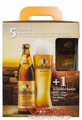 Пиво Schoferhofer  5 *500 мл + келих – ІМ «Обжора»
