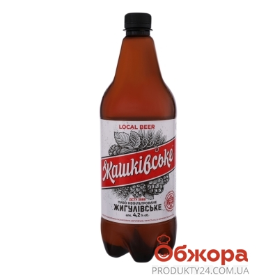 Пиво Жашківське 1л Жигулівське Новинка – ІМ «Обжора»