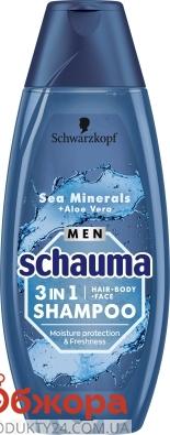 Шампунь Schauma 400 мл 3 в 1 д/чол Морські мінерали та Алое вера – ІМ «Обжора»