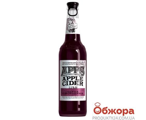 Напій Сидр `APPS` 0,5л сл/алк Чорна смородина Новинка – ІМ «Обжора»