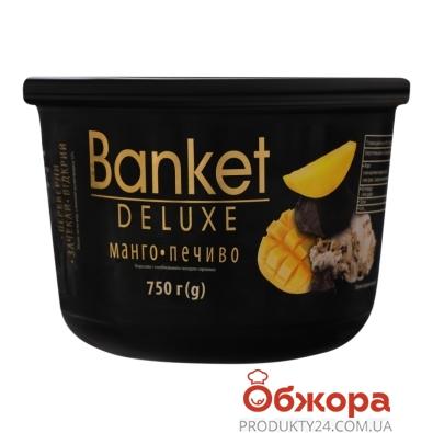 ZZZМорозиво Banket Delux 750 г Манго з печивом пл/ст Новинка – ІМ «Обжора»