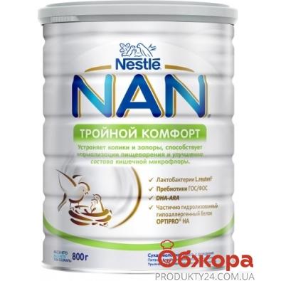 Молочна суміш Nestle WTC 800 г NAN Потрійний комфорт Новинка – ІМ «Обжора»