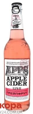 Напій Сидр `APPS` 0,5л сл/алк Грейпфрут Новинка – ІМ «Обжора»