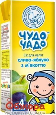 Сік Слива-Яблуко Чудо-Чадо 200 г – ІМ «Обжора»