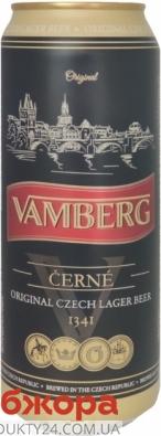 Пиво Vamberg 0,5л ж/б темне – ІМ «Обжора»