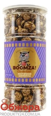 Попкорн карамелізований містичний шоколад  BOOMZA 170 г – ІМ «Обжора»