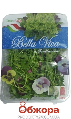 Мікс - салат `Bella Vita` здорове серце 125 г – ІМ «Обжора»