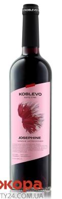Вино червоне н/сол Koblevo Сомельє Жозефина 0,75 л – ІМ «Обжора»