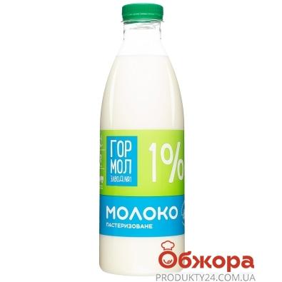 Молоко Гормолзавод №1 1% 1 л – ІМ «Обжора»
