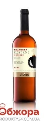 Вино  рожеве солодке десертне Shabo Reserve Трамінер 0,75 л – ІМ «Обжора»