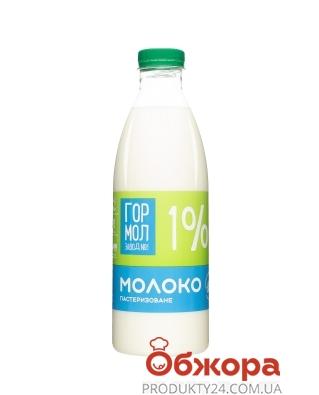 Молоко Гормолзавод №1 1% 500 г – ІМ «Обжора»