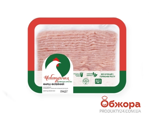 Фарш з фiле курячого Чебатурочка 700 г – ІМ «Обжора»