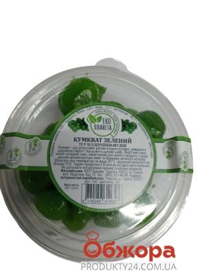 Кумкват зелений Еко планета 200 г – ІМ «Обжора»