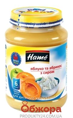 Пюре абрикос-сир Наmе 190 г – ІМ «Обжора»