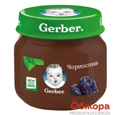 Пюре чорнослив Gerber 80 г – ІМ «Обжора»
