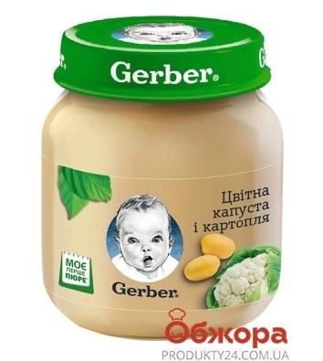 Пюре картопля цвітна капуста Gerber 130 г – ІМ «Обжора»