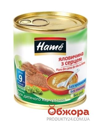 Пюре  яловичина з сердцем Наmе 100 г – ІМ «Обжора»