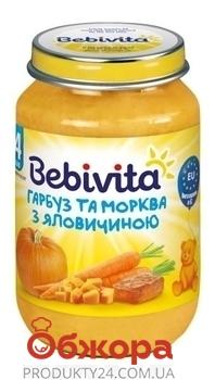 Пюре гарбуз морква з яловичиною Bebivita 190 г – ІМ «Обжора»