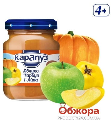 Пюре яблуко гарбуз айва Карапуз 200 г – ІМ «Обжора»