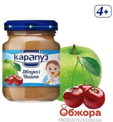 Пюре яблуко вишня Карапуз 200 г – ІМ «Обжора»
