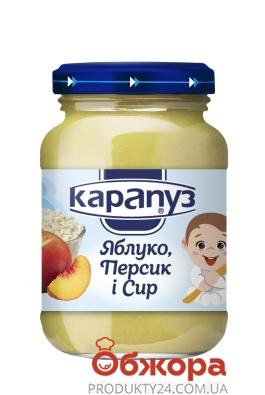 Пюре  яблуко персик сир Карапуз 200 г – ІМ «Обжора»