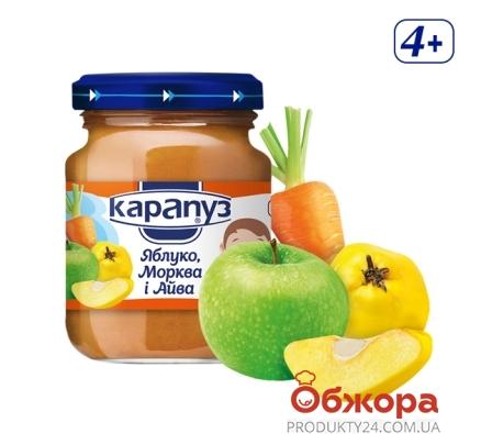 Пюре яблуко морква айва Карапуз 200 г – ІМ «Обжора»