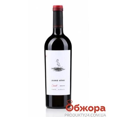 Вино червоне сухе Leleka Каберне 0,75 л – ІМ «Обжора»