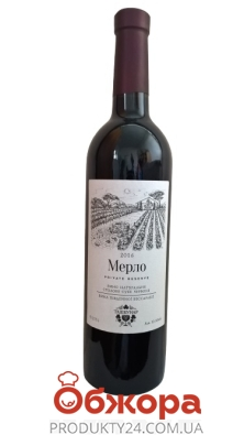 Вино красное сухое Ташбунар Private Reserve Мерло 0,75 л – ІМ «Обжора»
