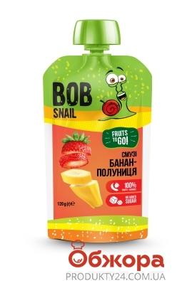 Смузі Банан-полуниця Bob Snail 120 г – ІМ «Обжора»