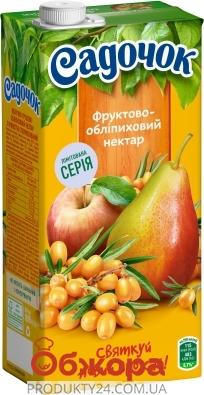 Нектар Фруктово-обліпиховий Садочок 0,95 л – ІМ «Обжора»