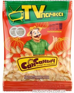Насіння гарбузове солоне СанСанич 140 г – ІМ «Обжора»