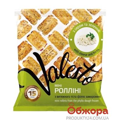 Міні-Ролліні Філло з сиром та зеленню 800 г – ІМ «Обжора»