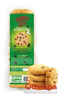 Печиво здобне Кокосове Тато Пече 400 г – ІМ «Обжора»