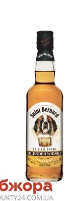 Віскі 40% Сент Бернард 0,5 л – ІМ «Обжора»