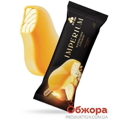 Морозиво ескімо Imperium чотири сира з грушею  Рудь 70 г – ІМ «Обжора»
