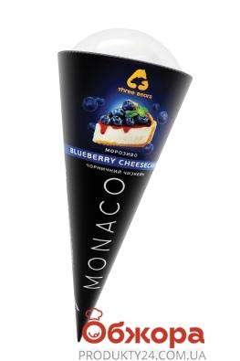 Морозиво Чорниця ріжок Monaco 100 г – ІМ «Обжора»