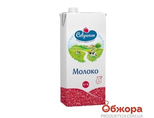 Молоко 3,1% тетрапак Савушкин продукт 1 л – ІМ «Обжора»
