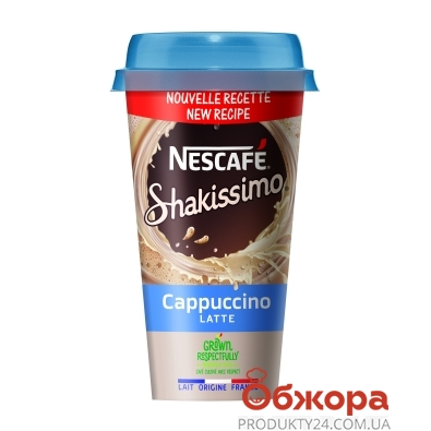 Напiй з кавою Лате Капучіно 2,6% Нескафе 190 мл – ІМ «Обжора»