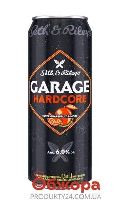 Напій сл/алк 6% Hardcore taste Grapefruit & More з/б Garage 0,5 л – ІМ «Обжора»
