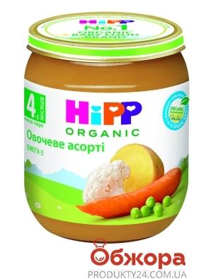 Пюре Овочеве асорті від 4 міс с/б Hipp 125 г – ІМ «Обжора»