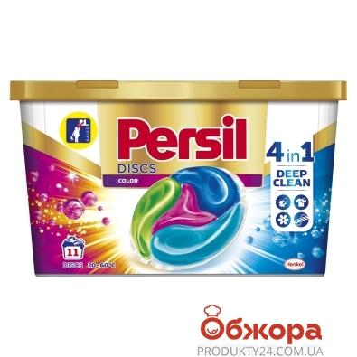 Диски PERSIL д/прання color 11 шт – ІМ «Обжора»