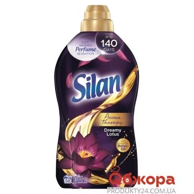Кондиціонер для білизни казковий лотос Silan 1,45 л – ІМ «Обжора»