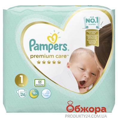 Підгузки PG PAMPERS дитячі Prem. Care Newborn (2-5 кг) Упаковка 26 – ІМ «Обжора»